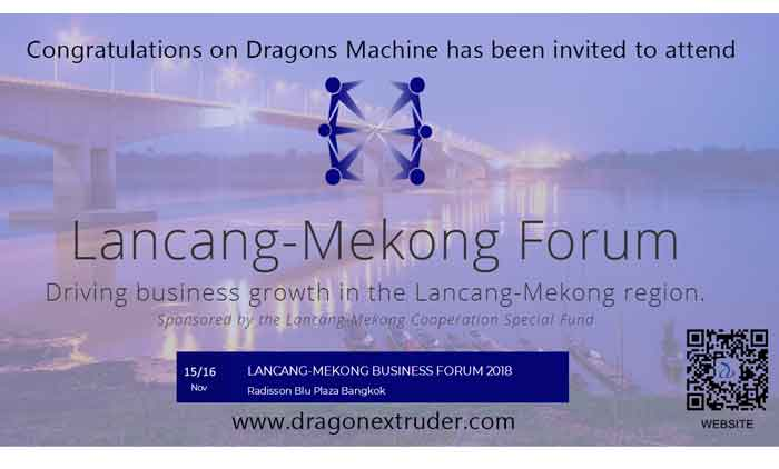 Lancang Mekong Business Forum About Pet Food Machine