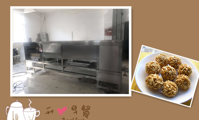 Washable Cereal Bar Forming Machine Is Finished