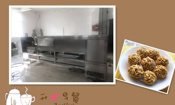 Cereal Bar Molding Machine