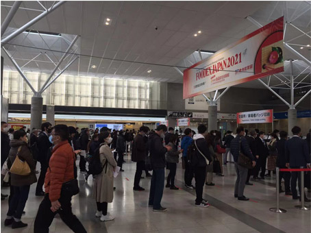 Welcome to FOODEX JAPAN 2021